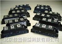 可控硅模塊 CDT250GK-16