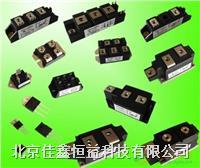 可控硅模塊 MCD220-14IO1