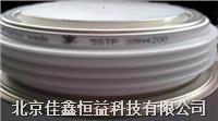 可控硅模塊 TG25E20
