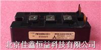 場效應模塊 FCA75BC50