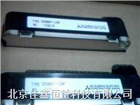 場效應模塊 UM300CHA-9