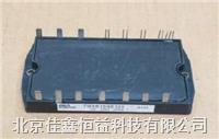 場效應模塊 PM50502C