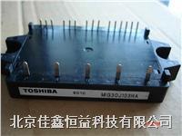 場效應模塊 PM45502C