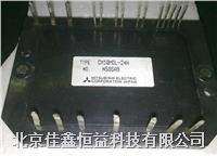 智能IGBT模塊 CM50MD-12H
