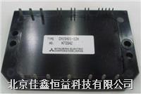 智能IGBT模塊 CM10MD1-24H