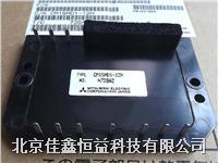 智能IGBT模塊 CM15MD-24H