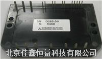 智能IGBT模塊 CM25MD1-24H