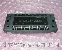 智能IGBT模塊 STK621-110
