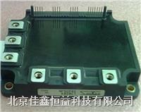 智能IGBT模塊 SM20X6A