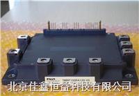 智能IGBT模塊 7MBP150RA120-05