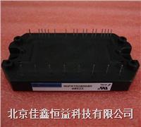 智能IGBT模塊 MHPM6B10E60D3