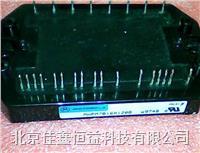 智能IGBT模塊 XHPM6B15E60D3