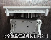 智能IGBT模塊 MUBW35-06A6
