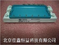 智能IGBT模塊 MUBW10-12A6