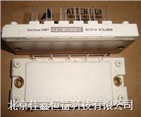 智能IGBT模塊 DP15D1200101804