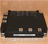 智能IGBT模塊 MIG50J806H