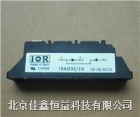 整流二極管、快恢復二極管 HFA320NJ40C