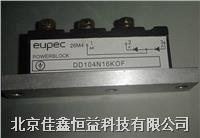 整流二極管、快恢復二極管 DD600N16