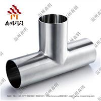 焊接式三通 SM0311007