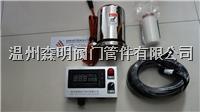 新版電加熱呼吸器