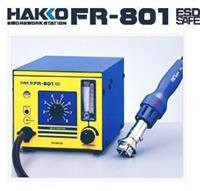 白光FR-801热风拆焊台 FR-801