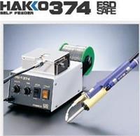 白光焊台?374自动出锡机 HAKKO374