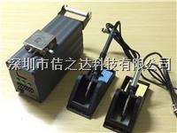 150W大功率自动送锡焊台 JZD151
