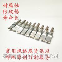 USB焊锡机烙铁头