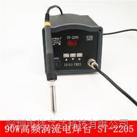 深圳90W203H高频焊台 ST-2205R