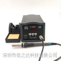 ST5205高频焊台厂家