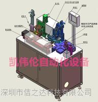 计算器太阳能电池板自动焊锡设备 ST514