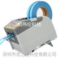 原装正品日本优质素胶带切割机 ZCUT-9GR