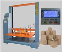 包裝壓縮試驗機 BLD-602