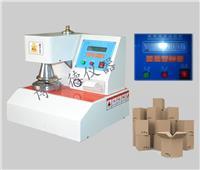 全智能型紙板耐破強度測試機 BLD-608B