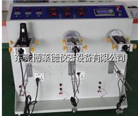 電源線彎折測試機/電吹風彎折試驗機 BLD-2021A