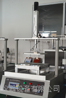 海绵弹簧疲劳测试机/海绵弹簧劳测试机/海绵弹簧疲劳试验机 BLD-HF51
