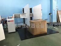 纸箱夹抱试验机/纸箱夹抱测试机/纸箱夹抱测试仪/纸箱夹持力测试机/ BLD-JB889