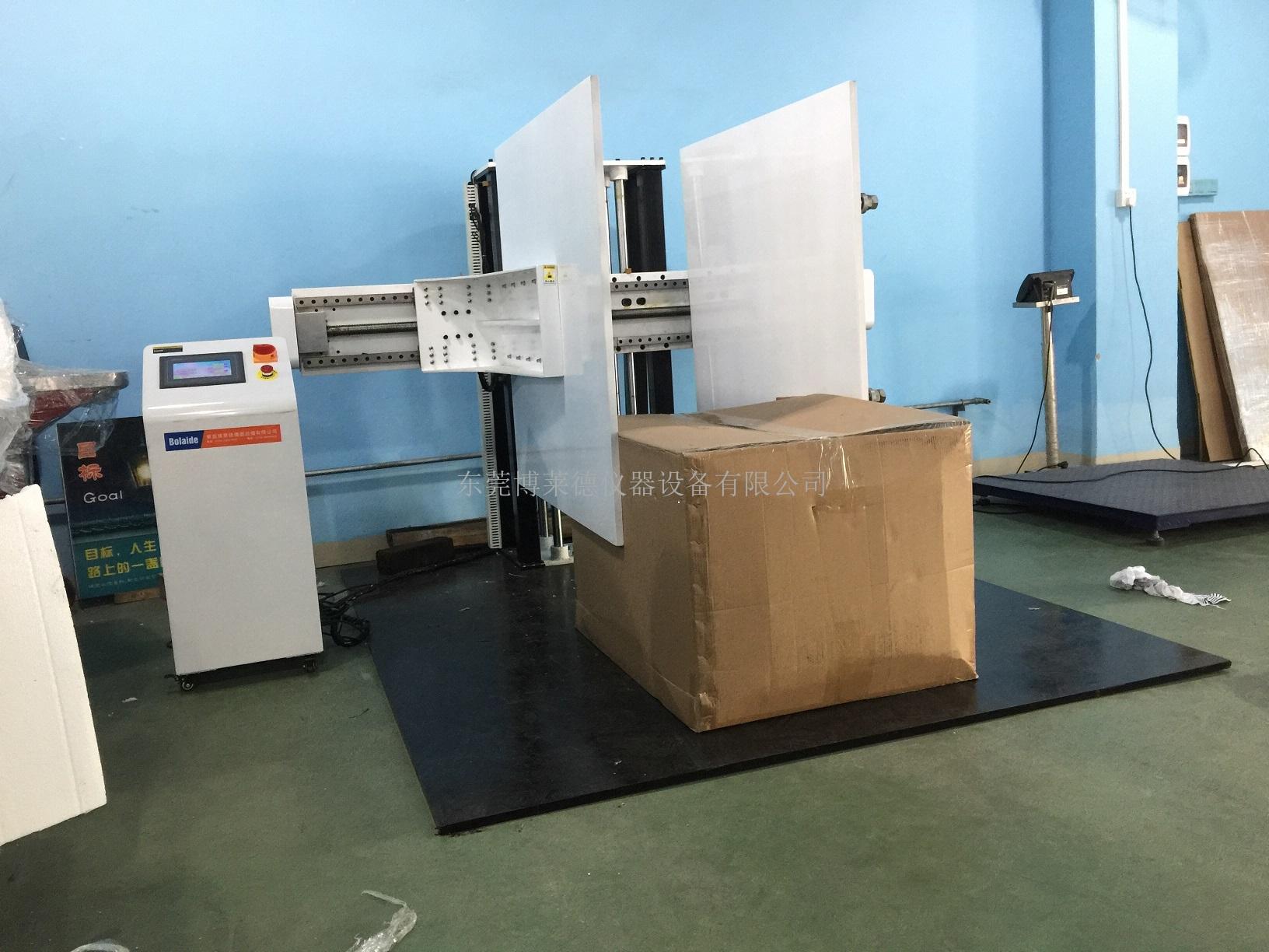 紙箱夾抱試驗機/紙箱夾抱測試機/紙箱夾抱測試儀/紙箱夾持力測試機/