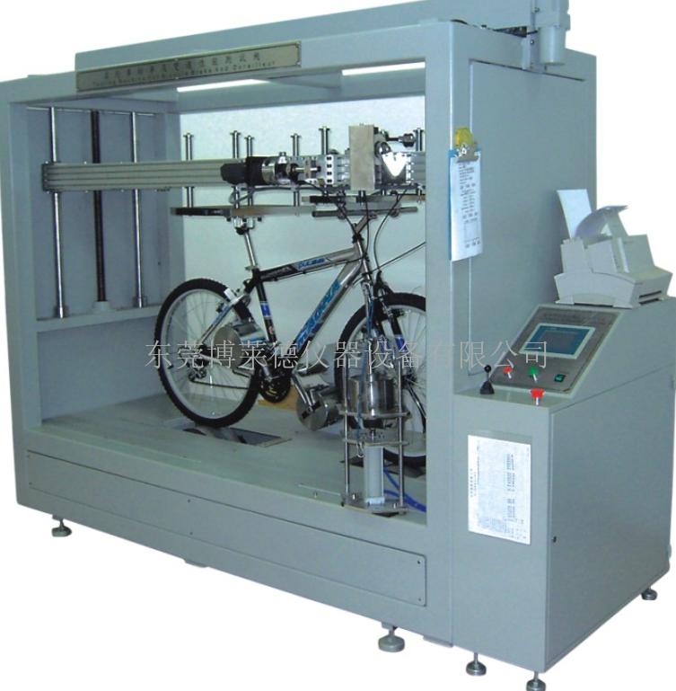 自行車剎車性能試驗機/協力車性能測試機/登山車剎車試驗機