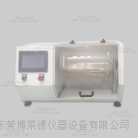 鎳釋放測試磨損測試儀EN12472:2005,EN 1811:2011 BLD-325A