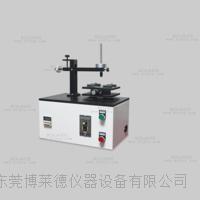 光學鏡片耐磨性能試驗裝置 BLD-323A