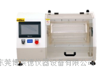 EN12472镍释放磨损仪 BLD-325A