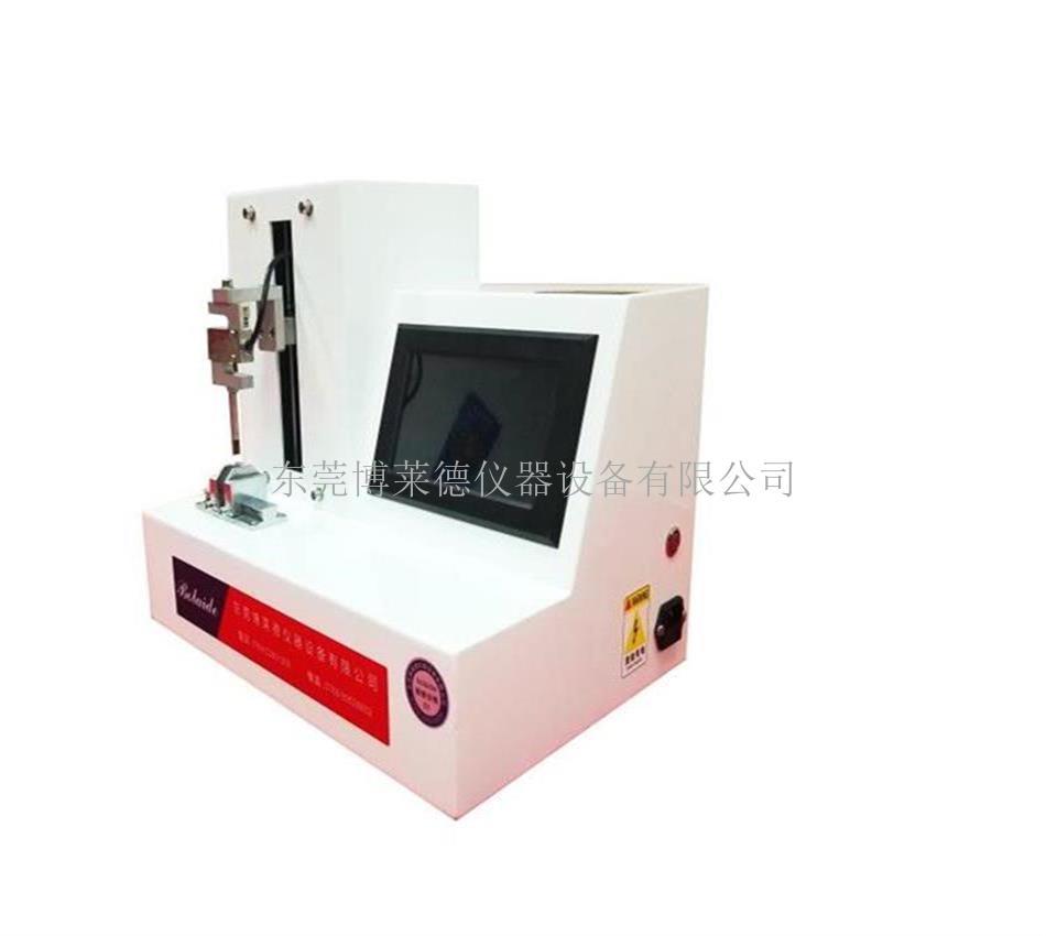 医用注射针刚性测试仪/医用注射针刚性试验机