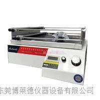 不粘锅振动耐磨试验机钢珠平面振动测试设备炊具试验器  BLD-PMNM30