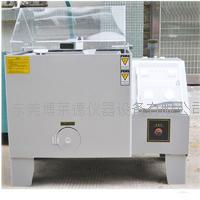 手用铐耐腐蚀试验机  金属手套铐耐用腐蚀性能测试机 BLD-810
