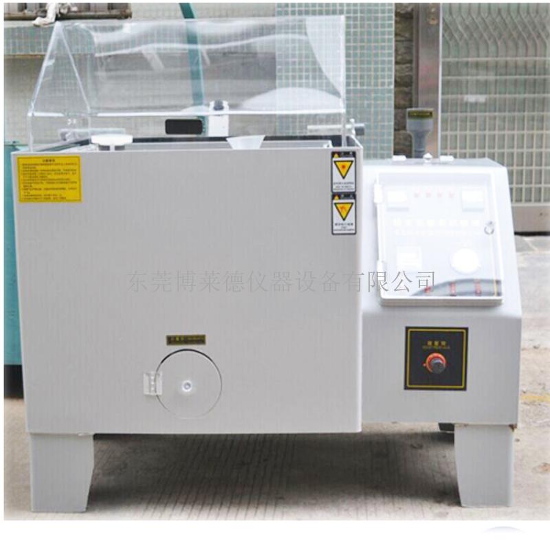 手用铐耐腐蚀试验机  金属手套铐耐用腐蚀性能测试机