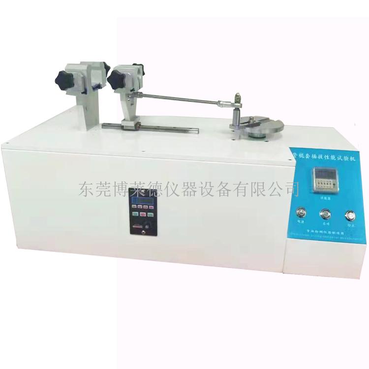 手链铐检测设备  手用铐测试仪器