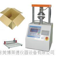 紙板邊壓強度儀/紙箱邊壓測試機 BLD-609A