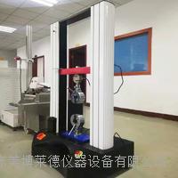 多功能材料拉力强度试验机 BLD-1017