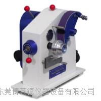 紙張表面強度測試儀  BLD-622